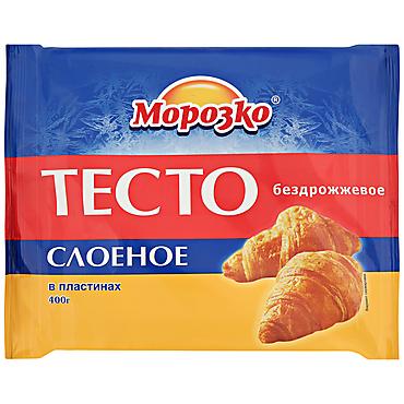 Тесто слоеное «Морозко» бездрожжевое, 400г