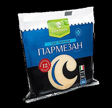 Сыр 45% «Сармич» Пармезан, 300г