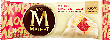Мороженое «Магнат» манго-красные ягоды, 74г