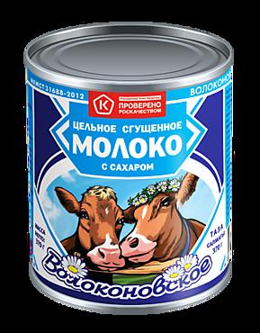 Молоко сгущенное 8.5% «Волоконовское» цельное с сахаром, 370г