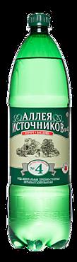 Вода минеральная лечебно-столовая питьевая «Аллея источников» № 4, 1,5л