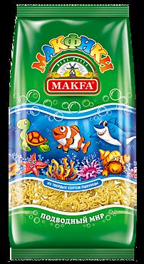 Макароны «Makfa» Макфики Подводный мир, 250г