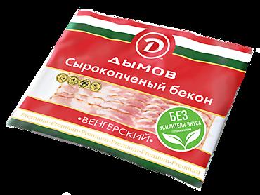 Бекон «Дымов» Венгерский , в нарезке, 150г