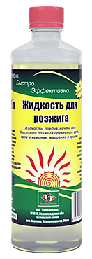 Жидкость для розжига «СевЗапУголь», 500мл