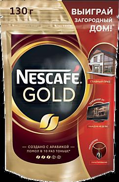 Кофе «Nescafe Gold» растворимый, 130г