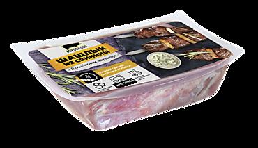Шашлык из свинины «Боровково» В сливочном маринаде, 900г