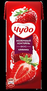 Коктейль молочный 2% «Чудо» Клубника, 200мл