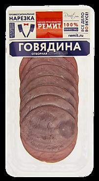Говядина «Ремит» копчено-вареная Отборная, 150г
