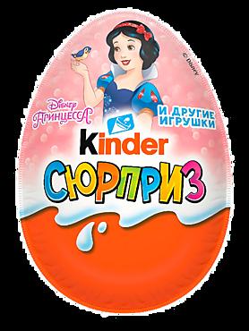 Яйцо шоколадное «Kinder Сюрприз» «Принцессы Disney» и др., 20г