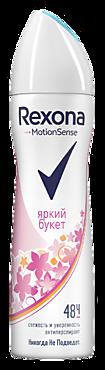 Дезодорант-аэрозоль «Rexona» Яркий букет, 150мл