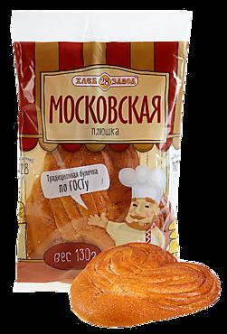 Плюшка Московская классика, 130г