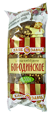 Хлеб Бородинский, 300г