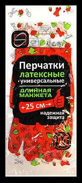 Перчатки хозяйственные «Континентпак» с длинной манжетой 25 см, размер М