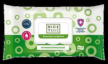 Салфетки «Nice Time» антибактериальные, 70 шт