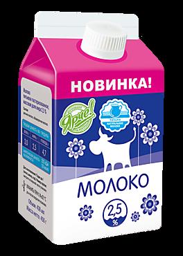 Молоко 2.5% питьевое, пастеризованное, 450г