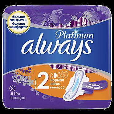 Прокладки «Always» Ultra Platinum Normal Plus Sing, 8 штук
