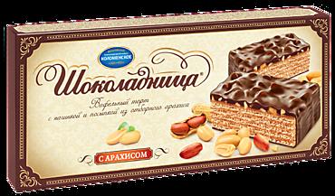 Торт вафельный «Шоколадница» с арахисом, 270г