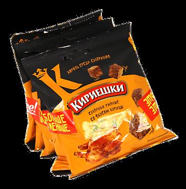 Сухарики «Кириешки» со вкусом курицы, 5шт, 200г