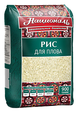 Рис для плова «Националь» в п/п, 900г