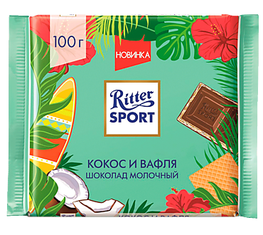 Шоколад «Ritter Sport» Кокос и вафля, 100г