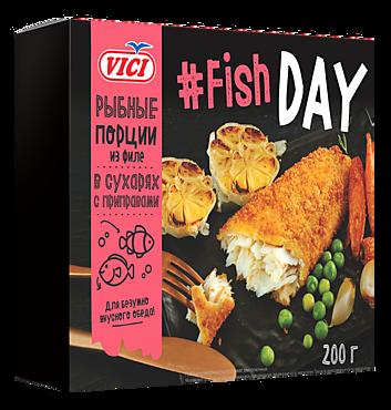 Рыбные порции «Vici» Fish DAY из филе в сухарях с приправами, 200г