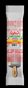 Мороженое «Свитлогорье» пломбир с ванилью в глазури эскимо, 80г