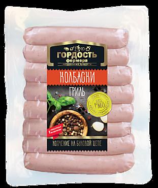 Колбаски вареные «Гордость фермера» Гриль, 300г