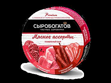 Сыр плавленый «Сыробогатов» «Мясное ассорти» круг, 130г
