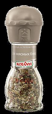 Мельница «Kotanyi» для мясных блюд, 40г