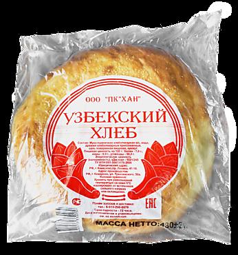 Хлеб Узбекский, 430г