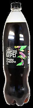 Напиток газированный «Сибирский берег» Травы Сибири, 1,5л