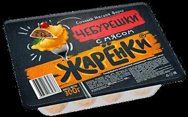 Чебурешки «Жаренки» с мясом, 300г