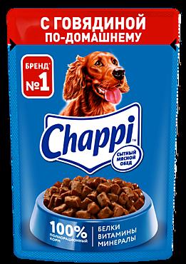 Корм для собак влажный «Chappi» Говядина по-домашнему, 85г