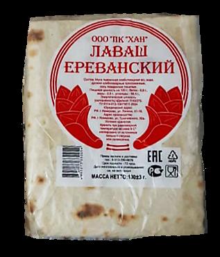 Лаваш Ереванский, 130г