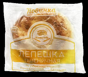 Лепешка «Хлебосолъ» узбекская, 270г