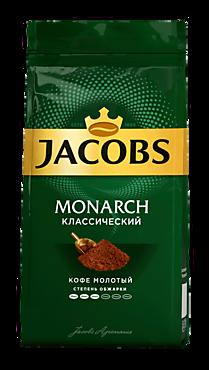 Кофе «Jacobs Monarh» молотый, 230г