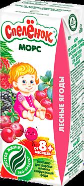 Морс «Спелёнок» Лесные ягоды, 200мл