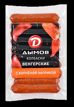 Колбаски «Дымов» Венгерские полукопченые, 240г