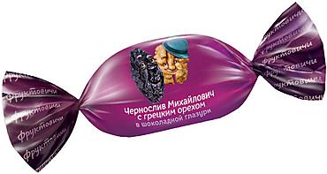 «Фруктовичи», конфета «Чернослив Михайлович» с грецким орехом в шоколадной глазури (упаковка 0,5кг)