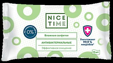 Салфетки влажные «Nice Time» антибактериальные, 15 шт