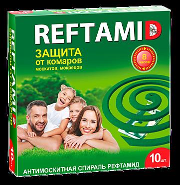 Спирали «Рефтамид» от комаров, 10шт, 150г