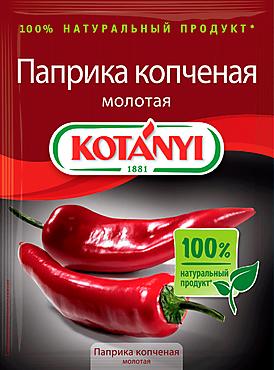 Паприка «Kotanyi» копченая молотая, 25г