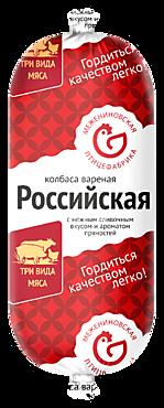 Колбаса Российская «Межениновские продукты», 450г