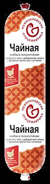 Колбаса полукопченая «Межениновские продукты» Чайная, 450г