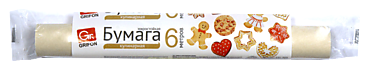 Бумага для выпечки «GRIFON» 30см*6м