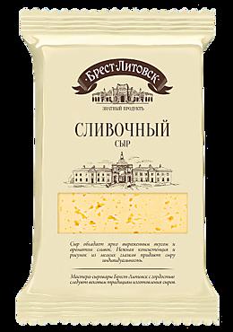 Сыр 50% «Брест-Литовск» сливочный, 200г
