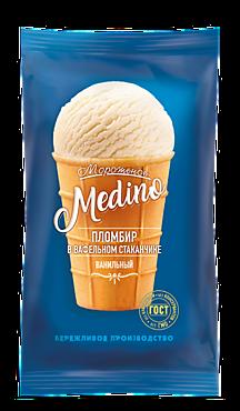 Мороженое «Medino» ванильный пломбир в вафельном стаканчике, 70г