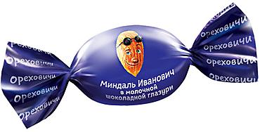 «Ореховичи», конфета «Миндаль Иванович» в молочной шоколадной глазури (упаковка 0,5кг)