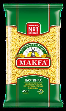 Макароны «Makfa» вермишель Паутинка, 450г