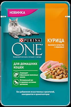 Влажный корм «ONE» для стерилизованных кошек, Курица с зеленой фасолью, 75г